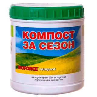 Биофорс-компост